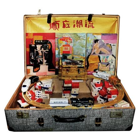 stageBACK_Li-Yunfei_bu-wending-_-uncertainty_mixed-media_63-x74-x-55-cm_2010_m